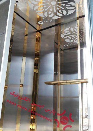 ابعاد کابین آسانسور (6)