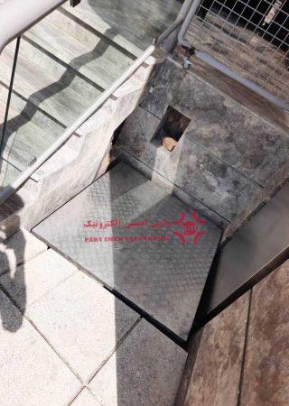 بالبر-ساختمانی-(2)