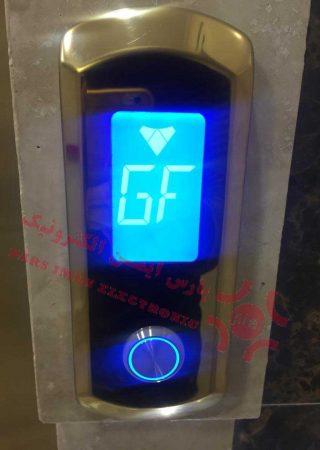 شرکت نصب آسانسور