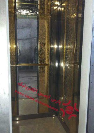 عکس کابین آسانسور (1)