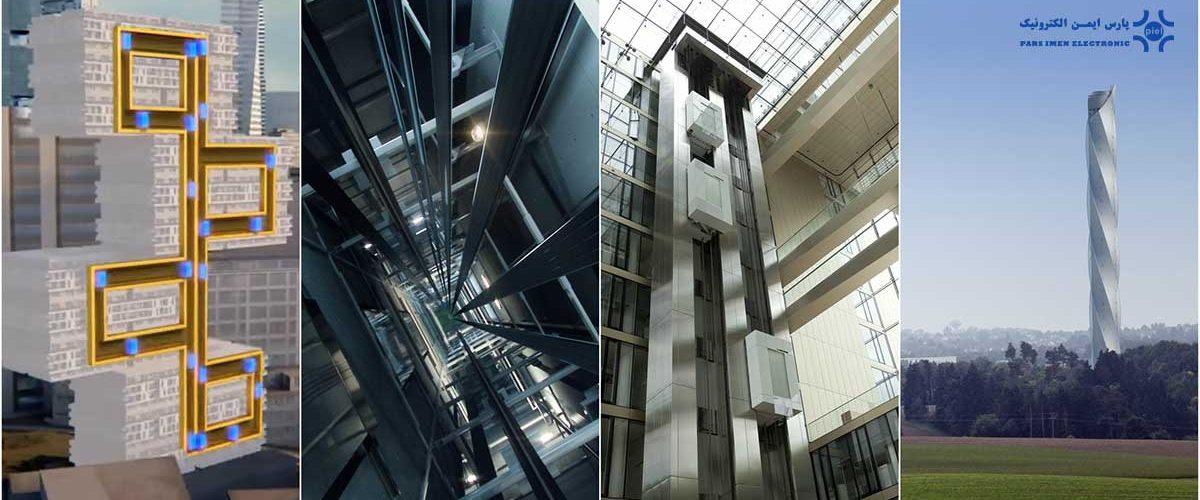 مزایا-و-معایب-آسانسورهای-هیدرولیک