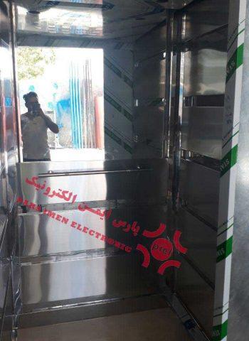 کابین آسانسور (2)